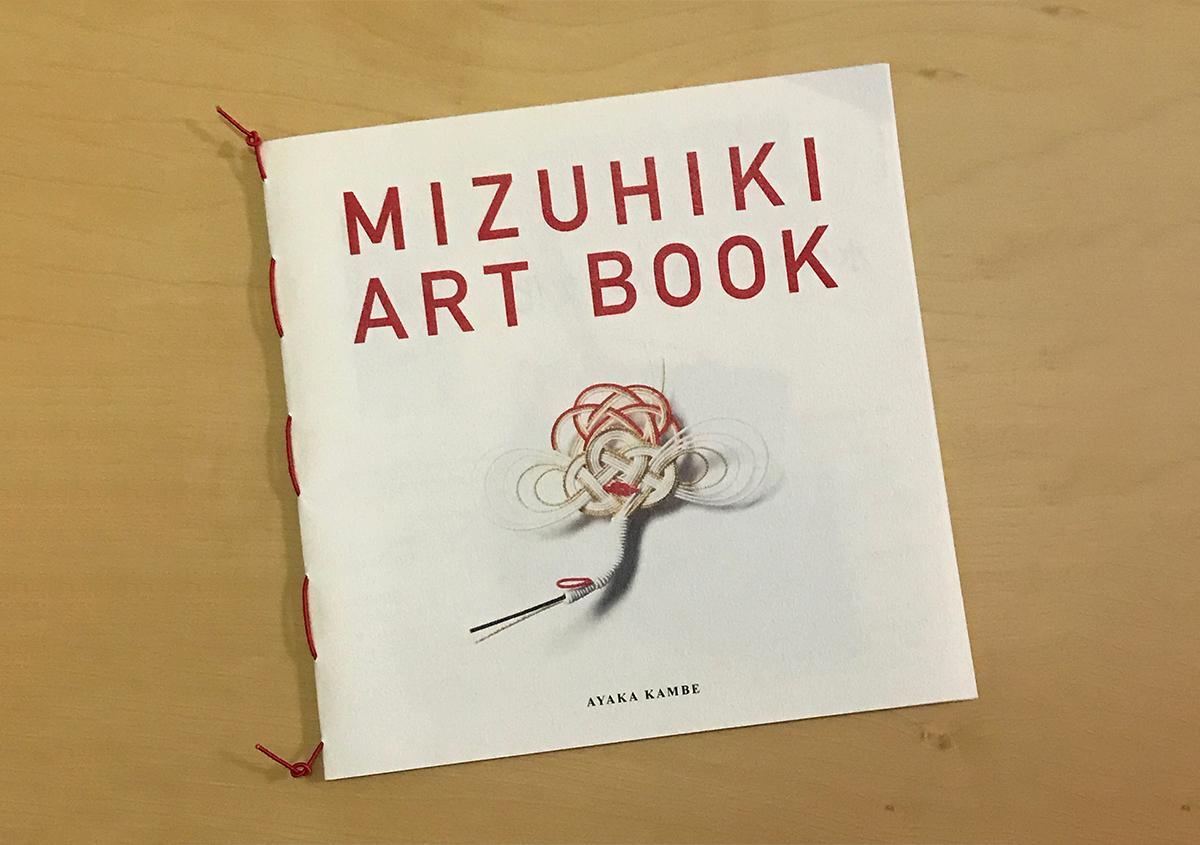 ZINE『MIZUHIKI ART BOOK』を手作り製本しました