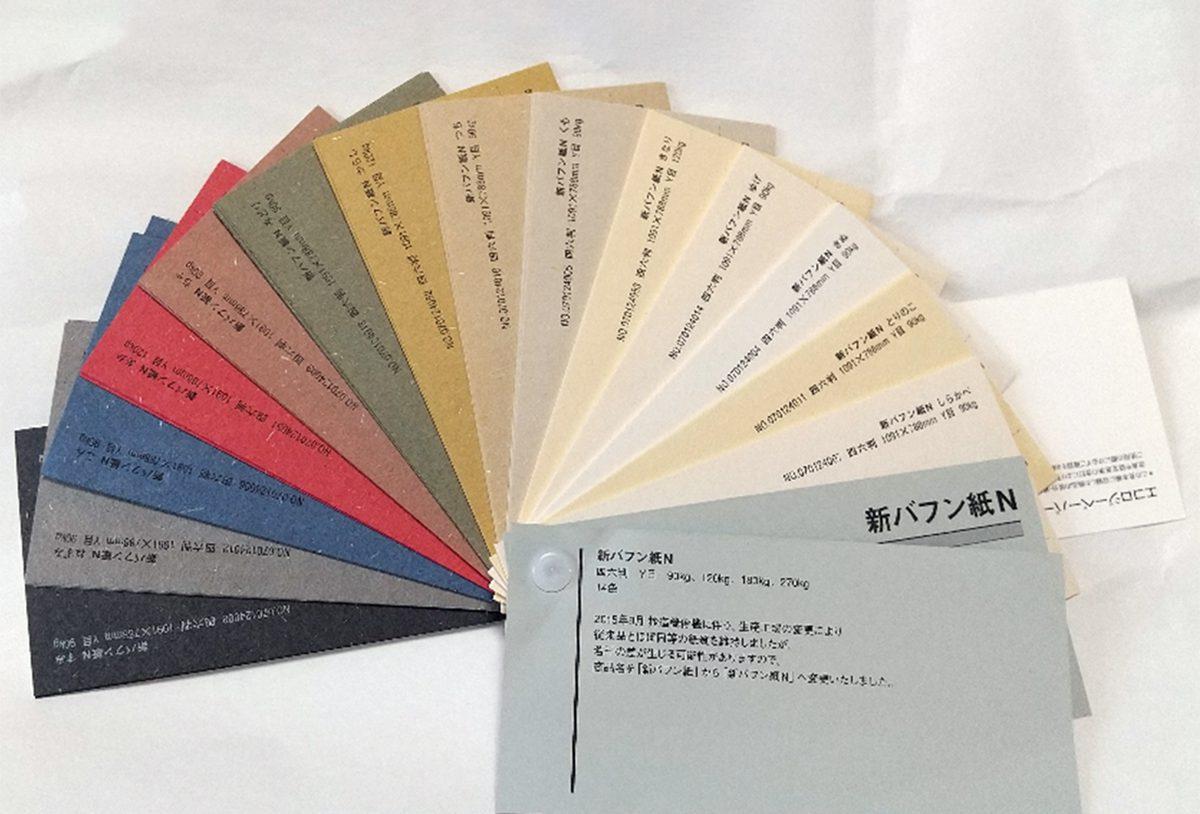 紙に歴史あり 「新バフン紙N」 - 平和紙業株式会社 | 活版印刷研究所