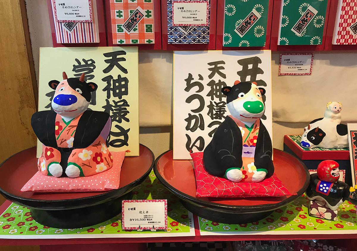 (写真3) | 江戸千代紙のお店「いせ辰」に行ってきました  - 生田信一(ファーインク) | 活版印刷研究所