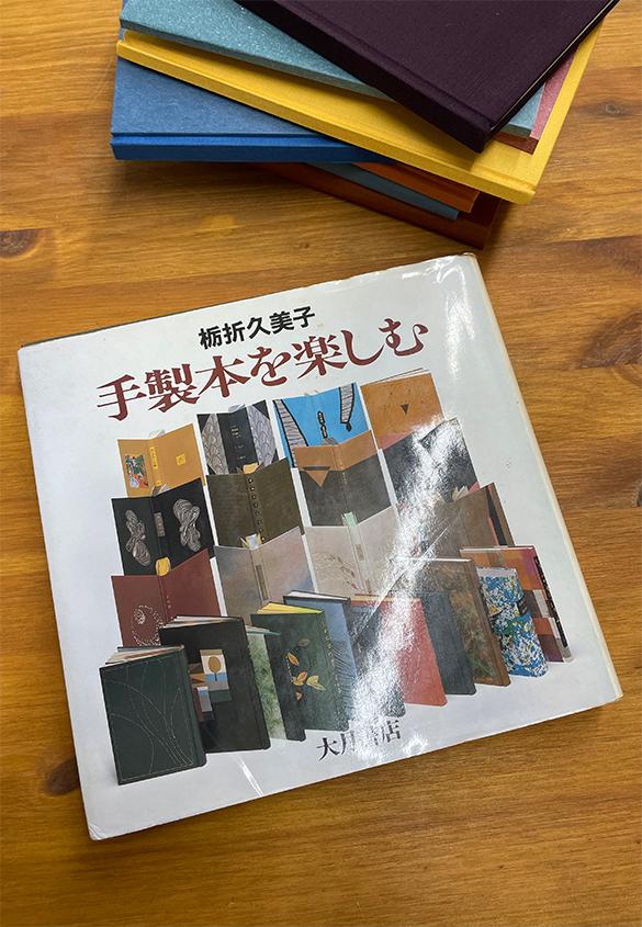(写真9) | これも綴葉装、あれも綴葉装、たぶん綴葉装、きっと綴葉装。 - 京都大学図書館資料保存ワークショップ | 活版印刷研究所