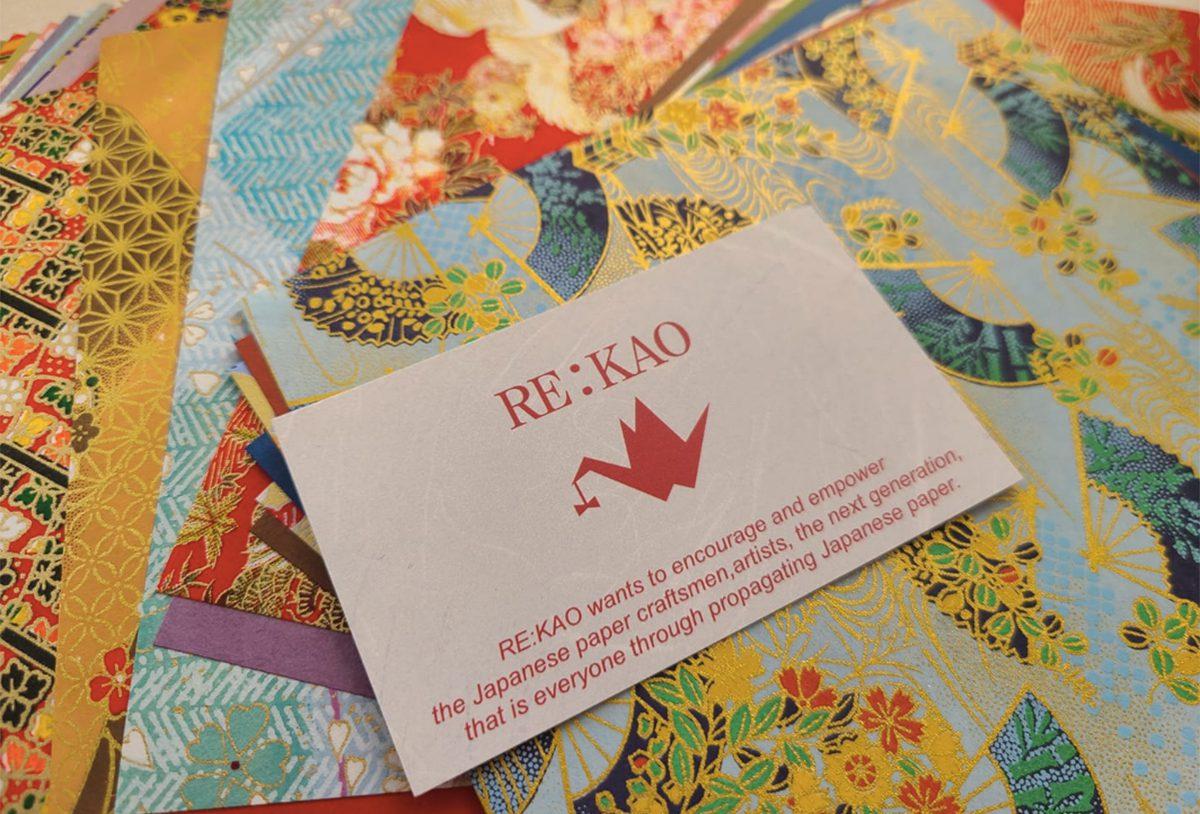 手染め友禅紙の魅力を伝えるために RE:KAO - 白須美紀 | 活版印刷研究所