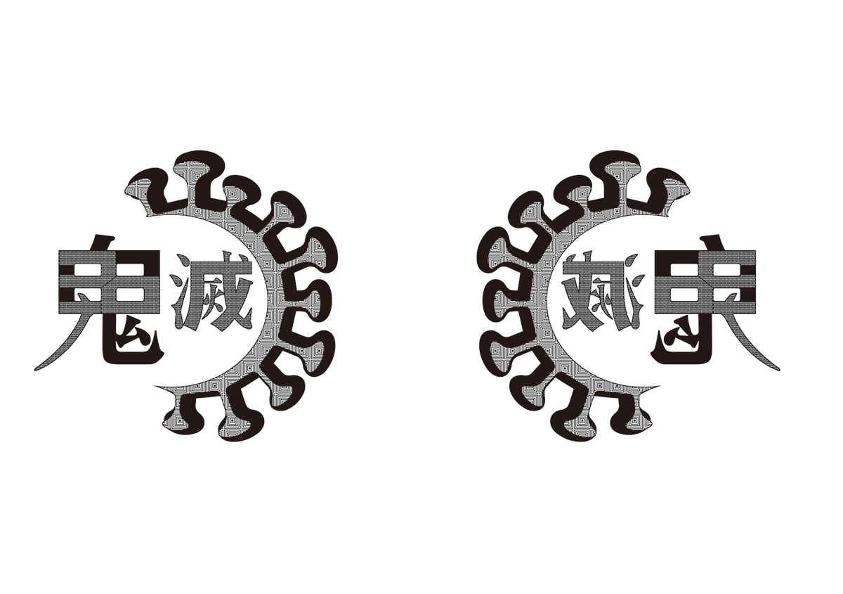 (写真1) | ロゴの製版 - (株)和光 | 活版印刷研究所