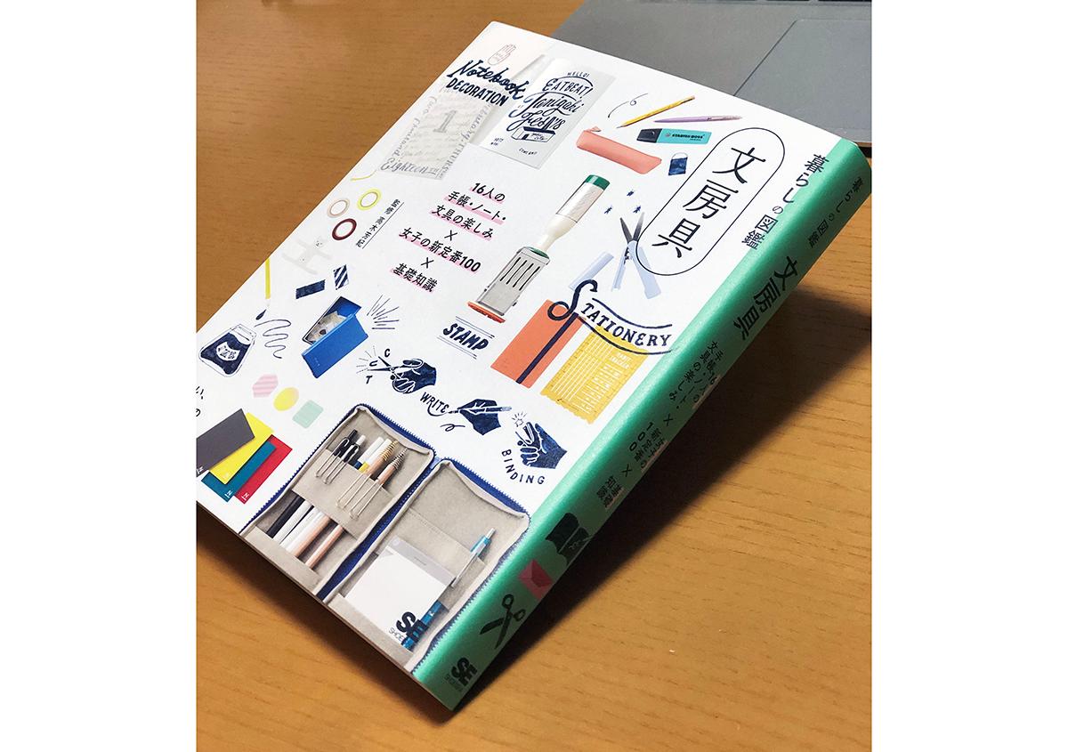 (写真1) | お家でワークショップ─金属活字を文具チックに使ってみたよ - 生田信一(ファーインク) | 活版印刷研究所
