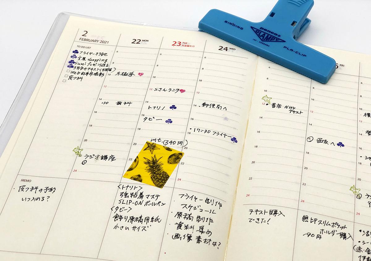 (写真13) | お家でワークショップ─金属活字を文具チックに使ってみたよ - 生田信一(ファーインク) | 活版印刷研究所
