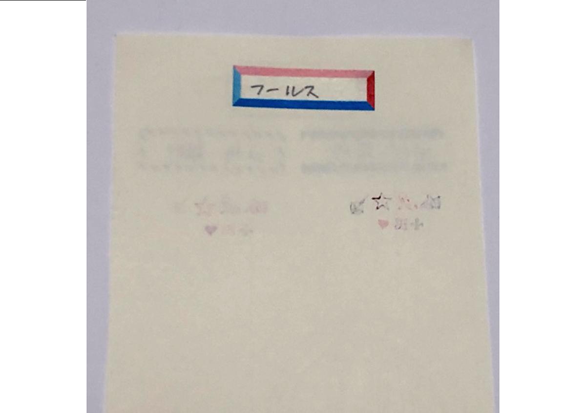 (写真17) | お家でワークショップ─金属活字を文具チックに使ってみたよ - 生田信一(ファーインク) | 活版印刷研究所