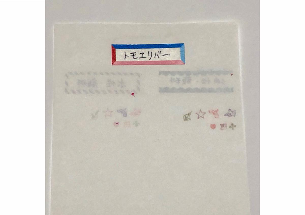 (写真19) | お家でワークショップ─金属活字を文具チックに使ってみたよ - 生田信一(ファーインク) | 活版印刷研究所