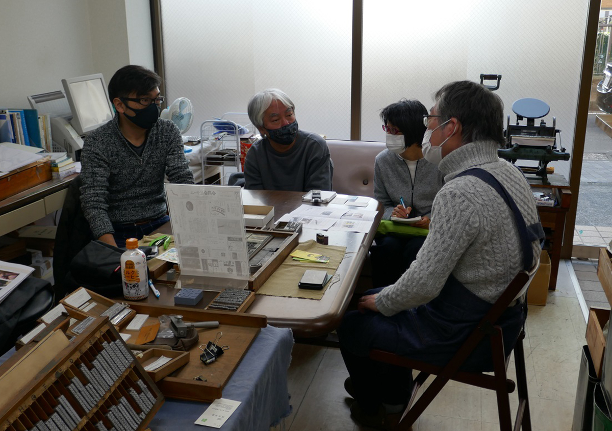 (写真2) | お家でワークショップ─金属活字を文具チックに使ってみたよ - 生田信一(ファーインク) | 活版印刷研究所