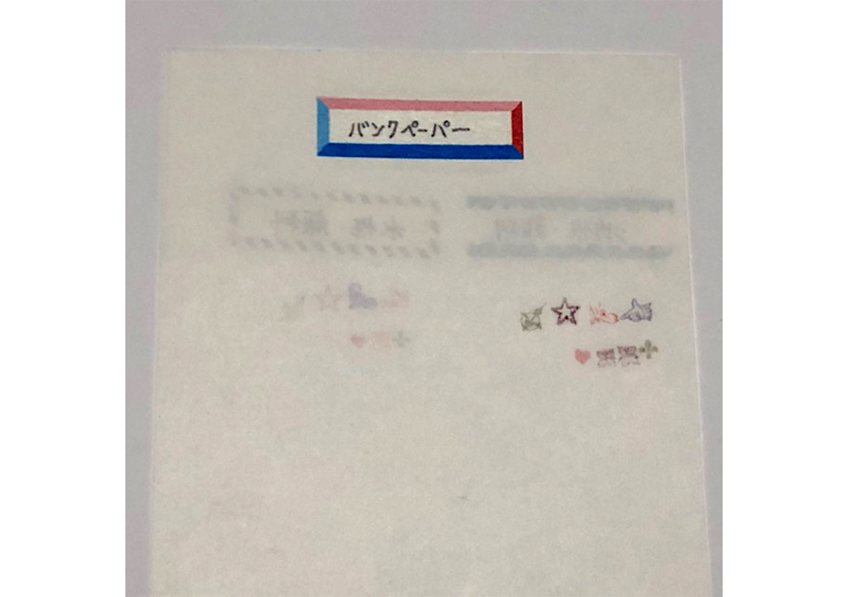 (写真21) | お家でワークショップ─金属活字を文具チックに使ってみたよ - 生田信一(ファーインク) | 活版印刷研究所