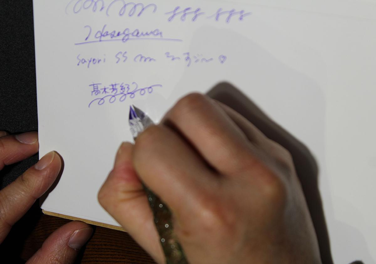 (写真14) | ガラスペンの楽しみ─HASE硝子工房を訪ねる - 生田信一(ファーインク) | 活版印刷研究所