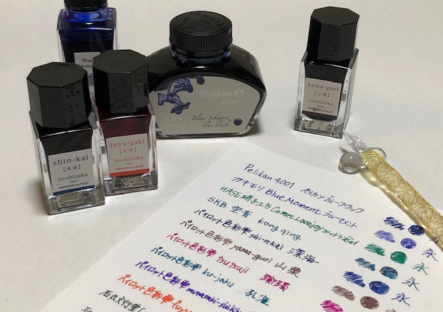 (写真18) | ガラスペンの楽しみ─HASE硝子工房を訪ねる - 生田信一(ファーインク) | 活版印刷研究所