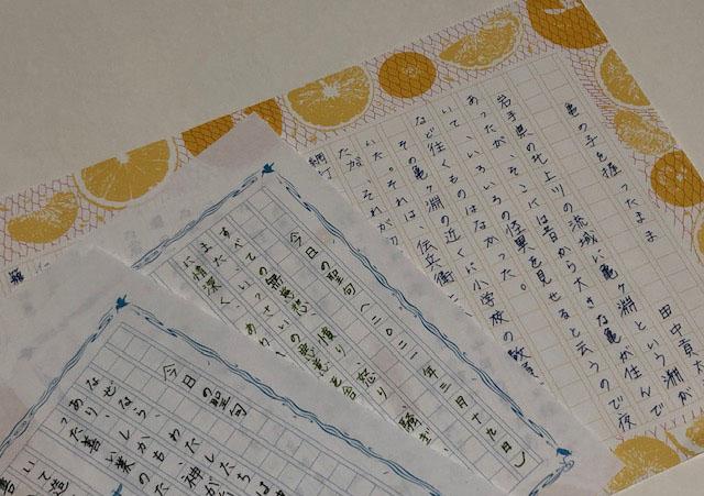 (写真20) | ガラスペンの楽しみ─HASE硝子工房を訪ねる - 生田信一(ファーインク) | 活版印刷研究所
