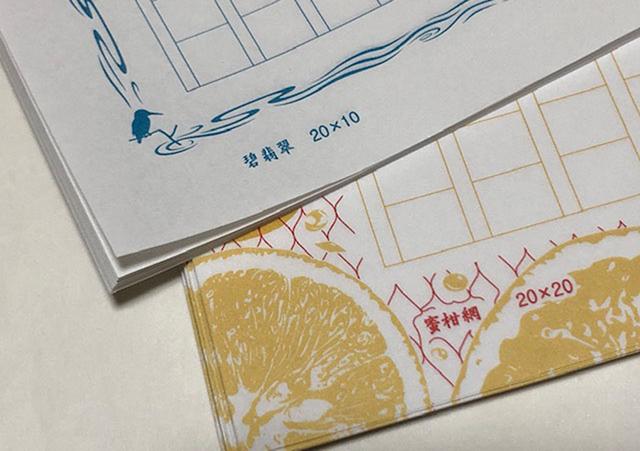 (写真21) | ガラスペンの楽しみ─HASE硝子工房を訪ねる - 生田信一(ファーインク) | 活版印刷研究所