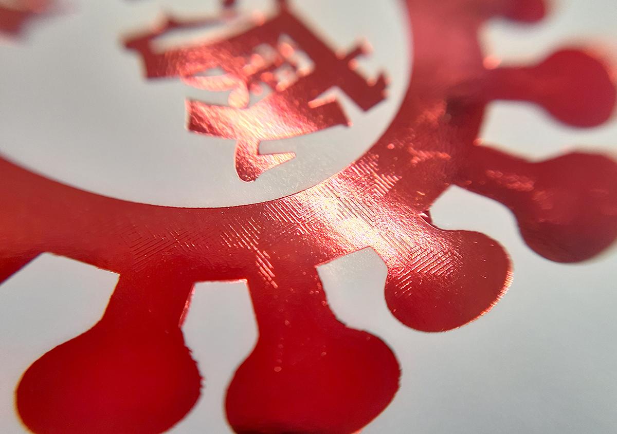 (写真9) | 鬼滅ロゴ箔押し〜無限失敗編〜 - (株)和光 | 活版印刷研究所