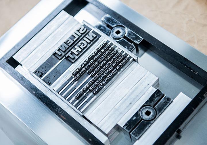 (写真37) | レタープレスポスター&フレーム─NECKTIE design office 千星健夫さんを訪ねて - 生田信一(ファーインク) | 活版印刷研究所