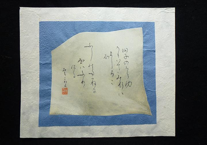 (写真3) | ご存知ですか?―「羊皮紙」について― - 京都大学図書館資料保存ワークショップ | 活版印刷研究所