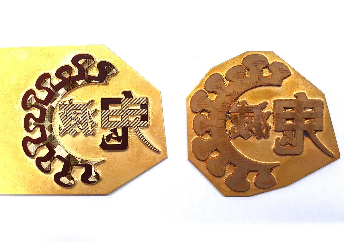 (写真4) | 鬼滅ロゴ箔押し5 - (株)和光 | 活版印刷研究所