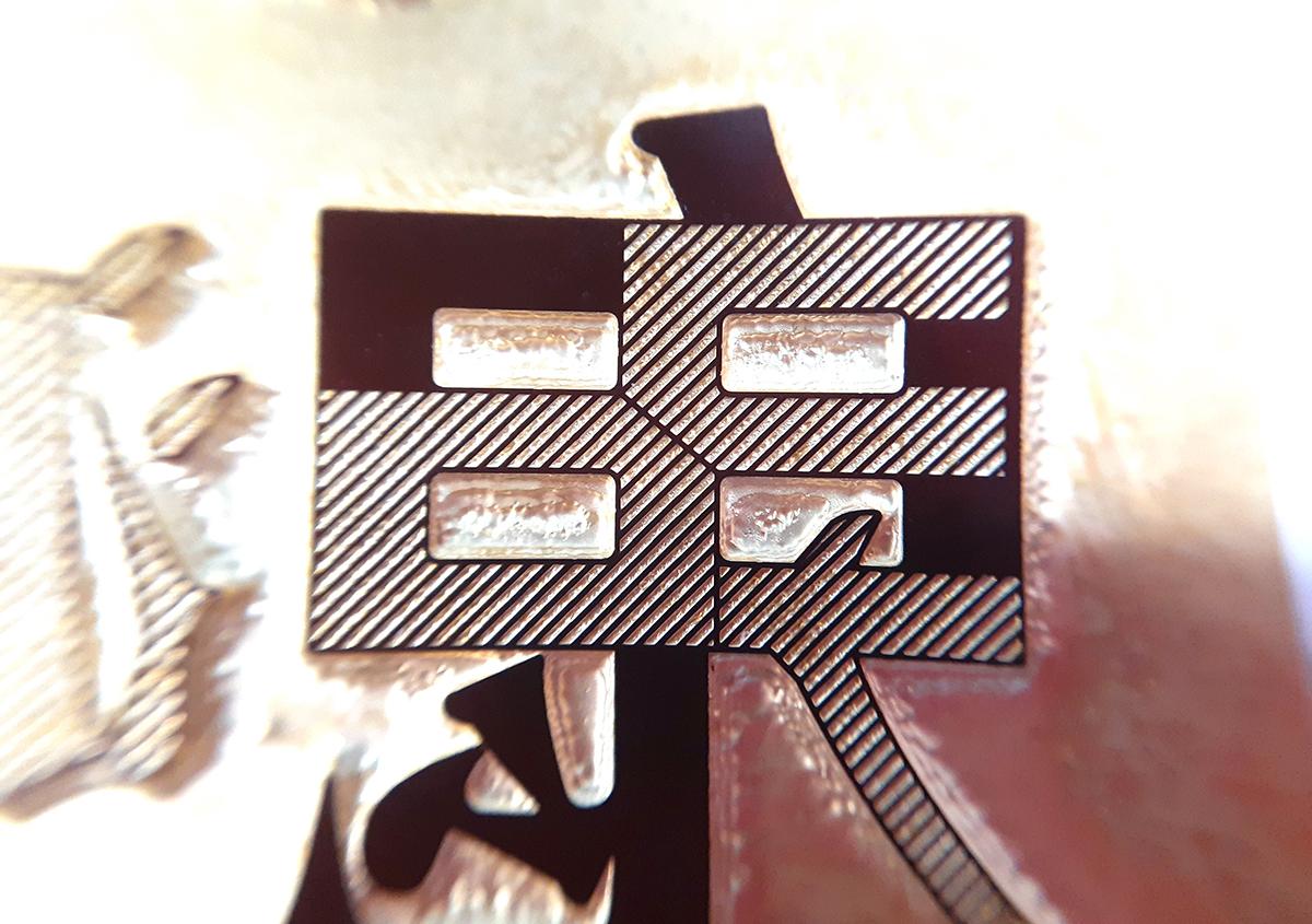 (写真6) | 鬼滅ロゴ箔押し5 - (株)和光 | 活版印刷研究所