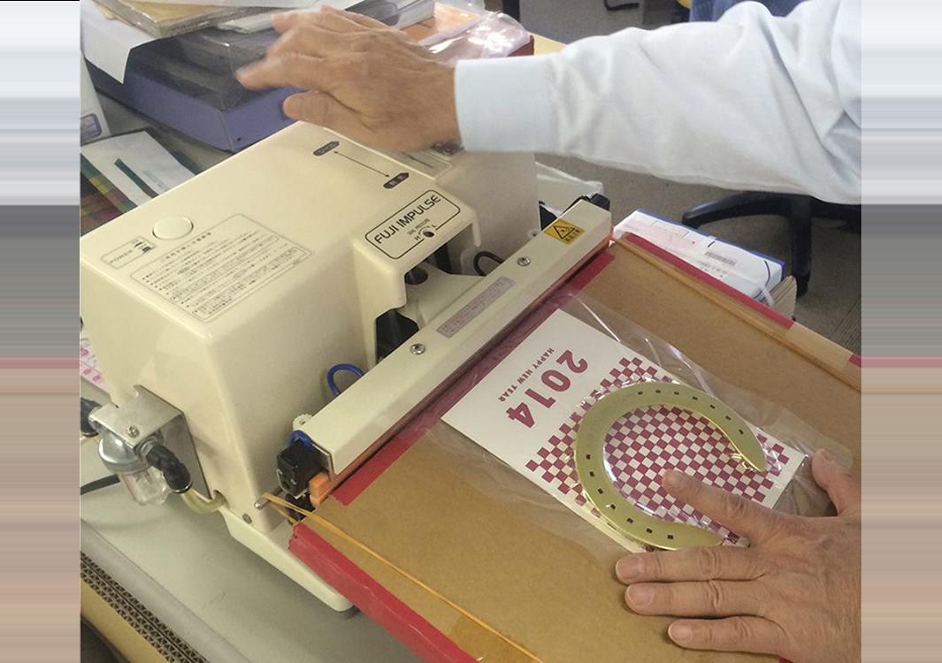 (写真11) | NECKTIE design office 千星健夫さんが作るクリエイティブな年賀状(前編) - 生田信一(ファーインク) | 活版印刷研究所