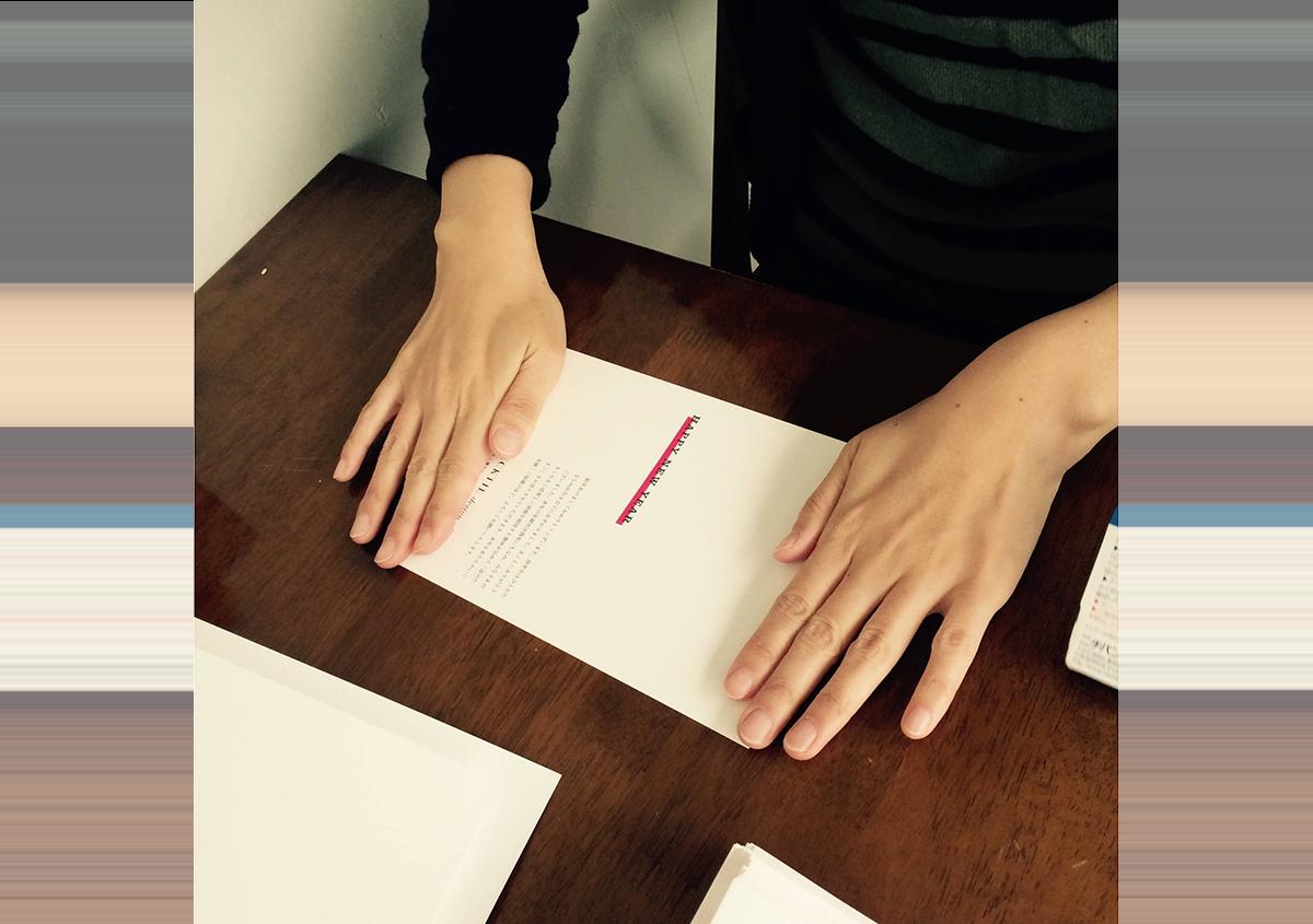 (写真47) | NECKTIE design office 千星健夫さんが作るクリエイティブな年賀状(前編) - 生田信一(ファーインク) | 活版印刷研究所
