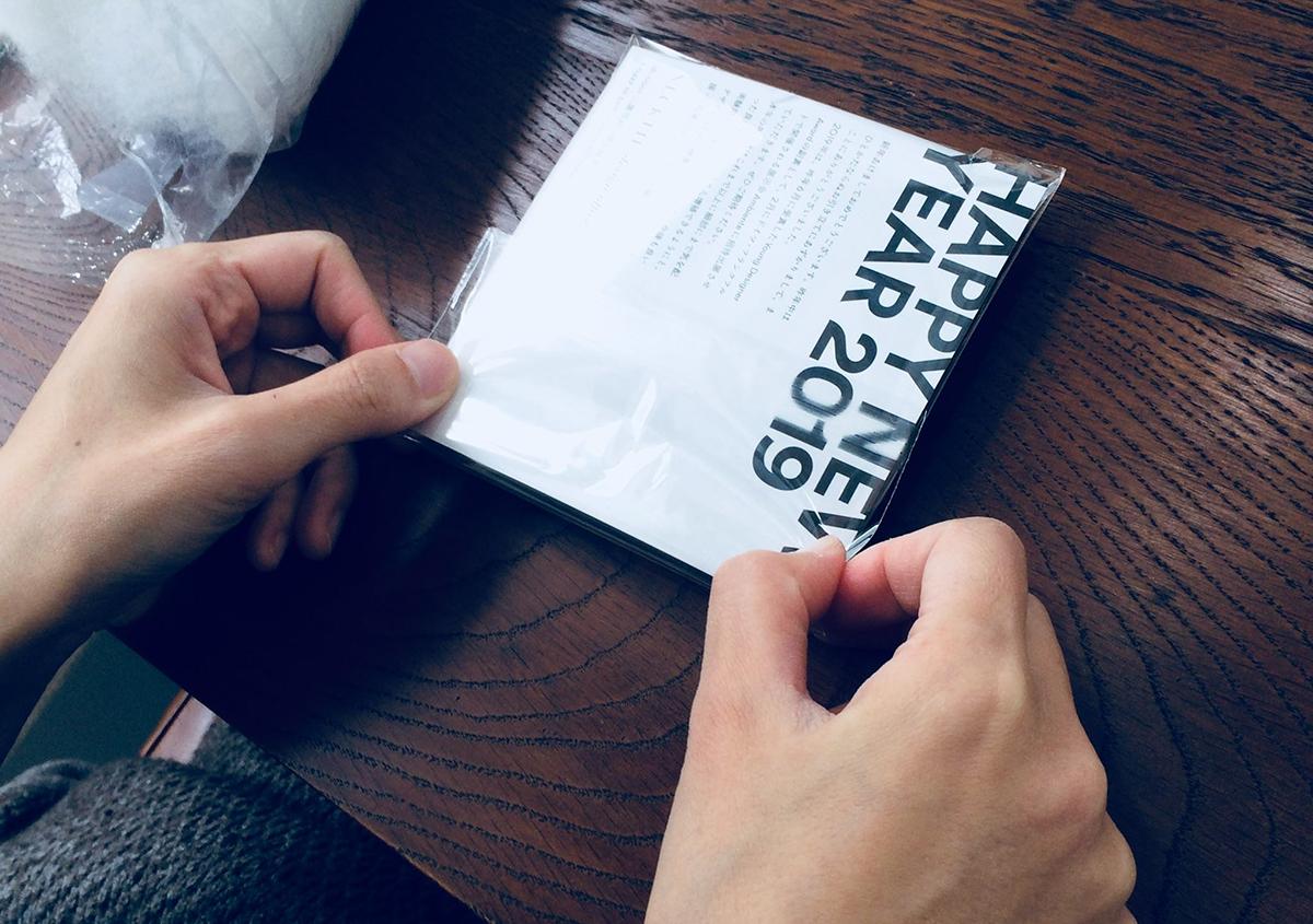(写真46)   NECKTIE design office 千星健夫さんが作るクリエイティブな年賀状(中編) - 生田信一(ファーインク)   活版印刷研究所