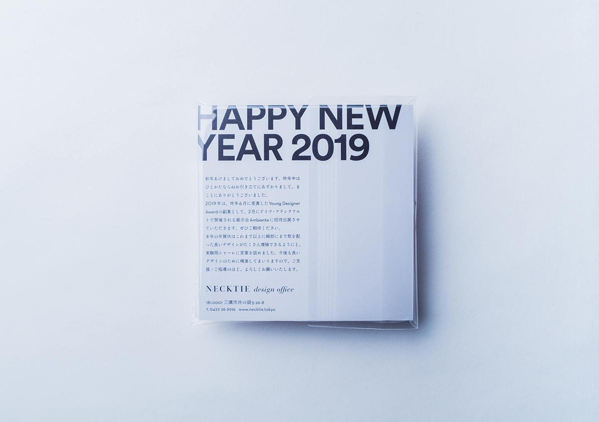 (写真51)   NECKTIE design office 千星健夫さんが作るクリエイティブな年賀状(中編) - 生田信一(ファーインク)   活版印刷研究所