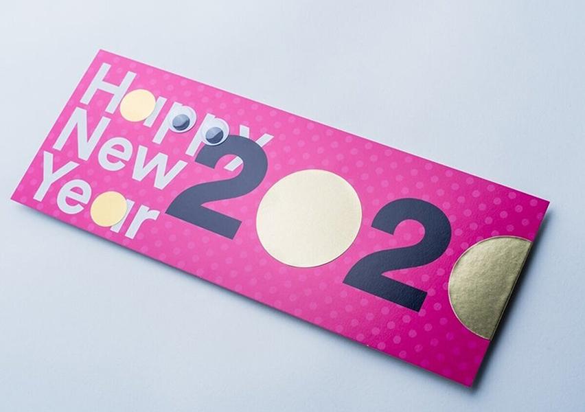 (写真1) | NECKTIE design office 千星健夫さんが作るクリエイティブな年賀状(後編) - 生田信一(ファーインク) | 活版印刷研究所