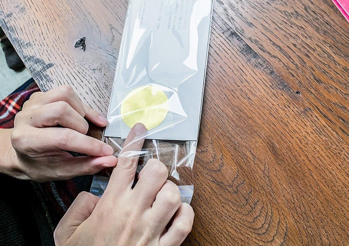 (写真11) | NECKTIE design office 千星健夫さんが作るクリエイティブな年賀状(後編) - 生田信一(ファーインク) | 活版印刷研究所