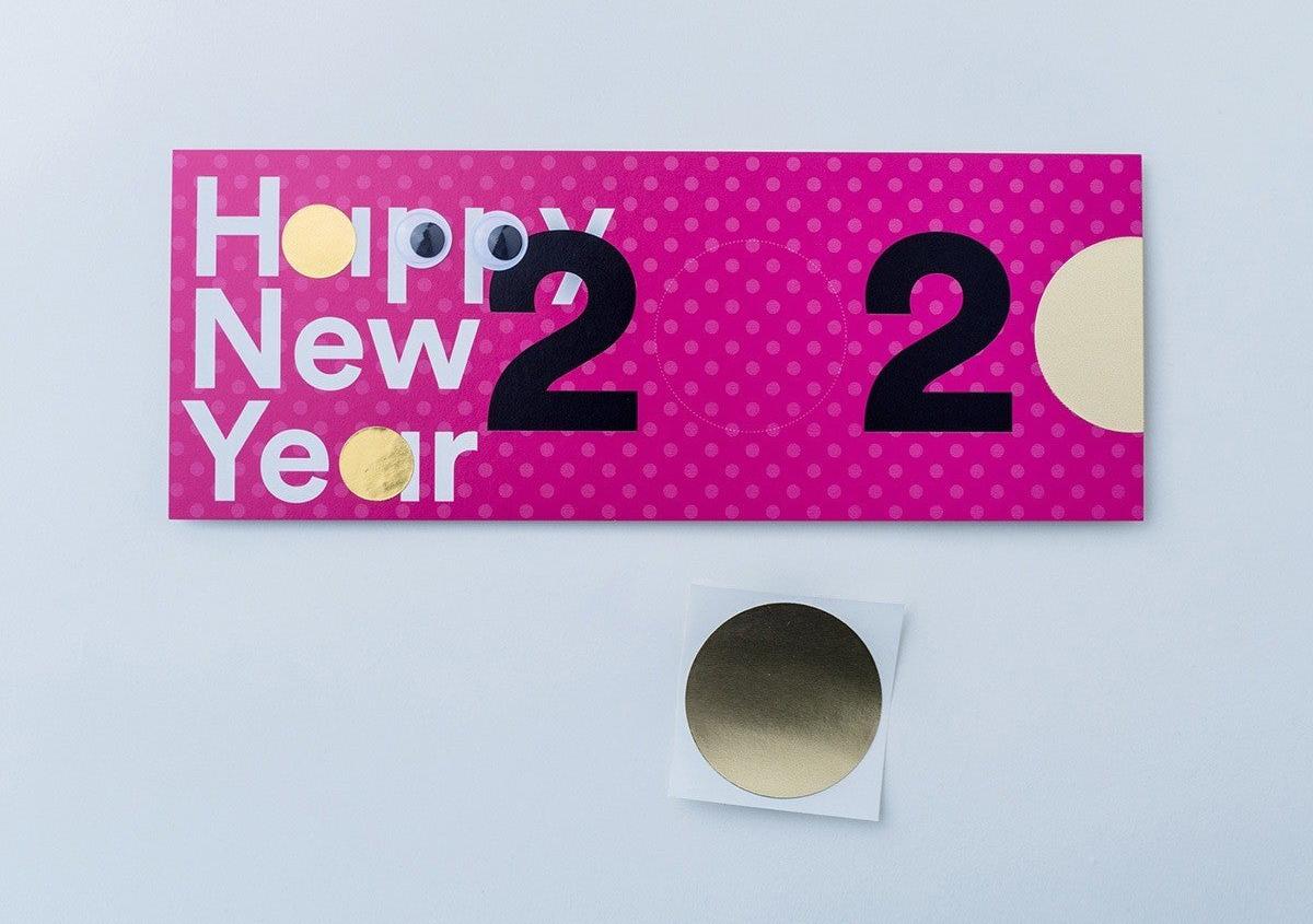 (写真15) | NECKTIE design office 千星健夫さんが作るクリエイティブな年賀状(後編) - 生田信一(ファーインク) | 活版印刷研究所