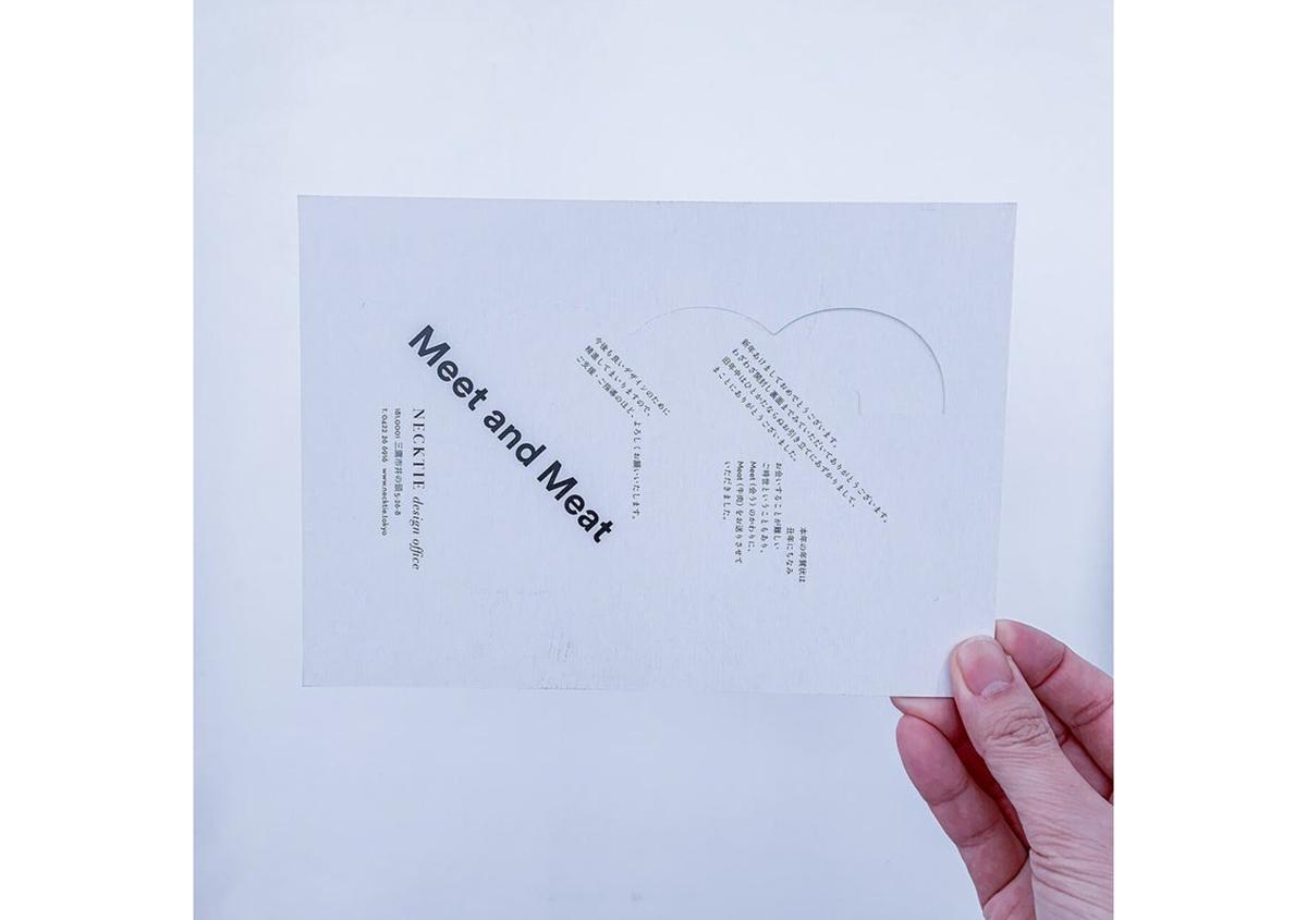 (写真24) | NECKTIE design office 千星健夫さんが作るクリエイティブな年賀状(後編) - 生田信一(ファーインク) | 活版印刷研究所