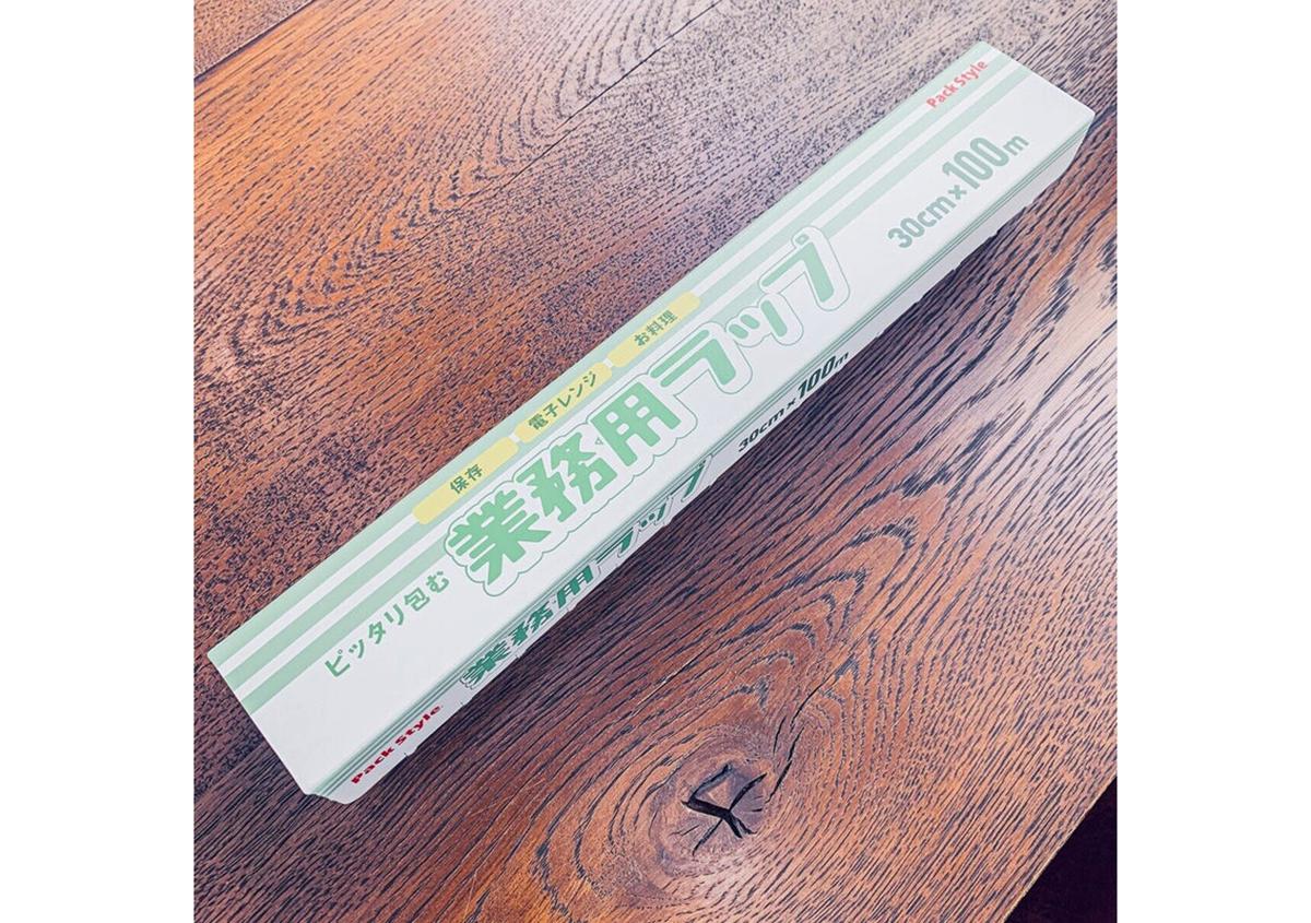 (写真33) | NECKTIE design office 千星健夫さんが作るクリエイティブな年賀状(後編) - 生田信一(ファーインク) | 活版印刷研究所