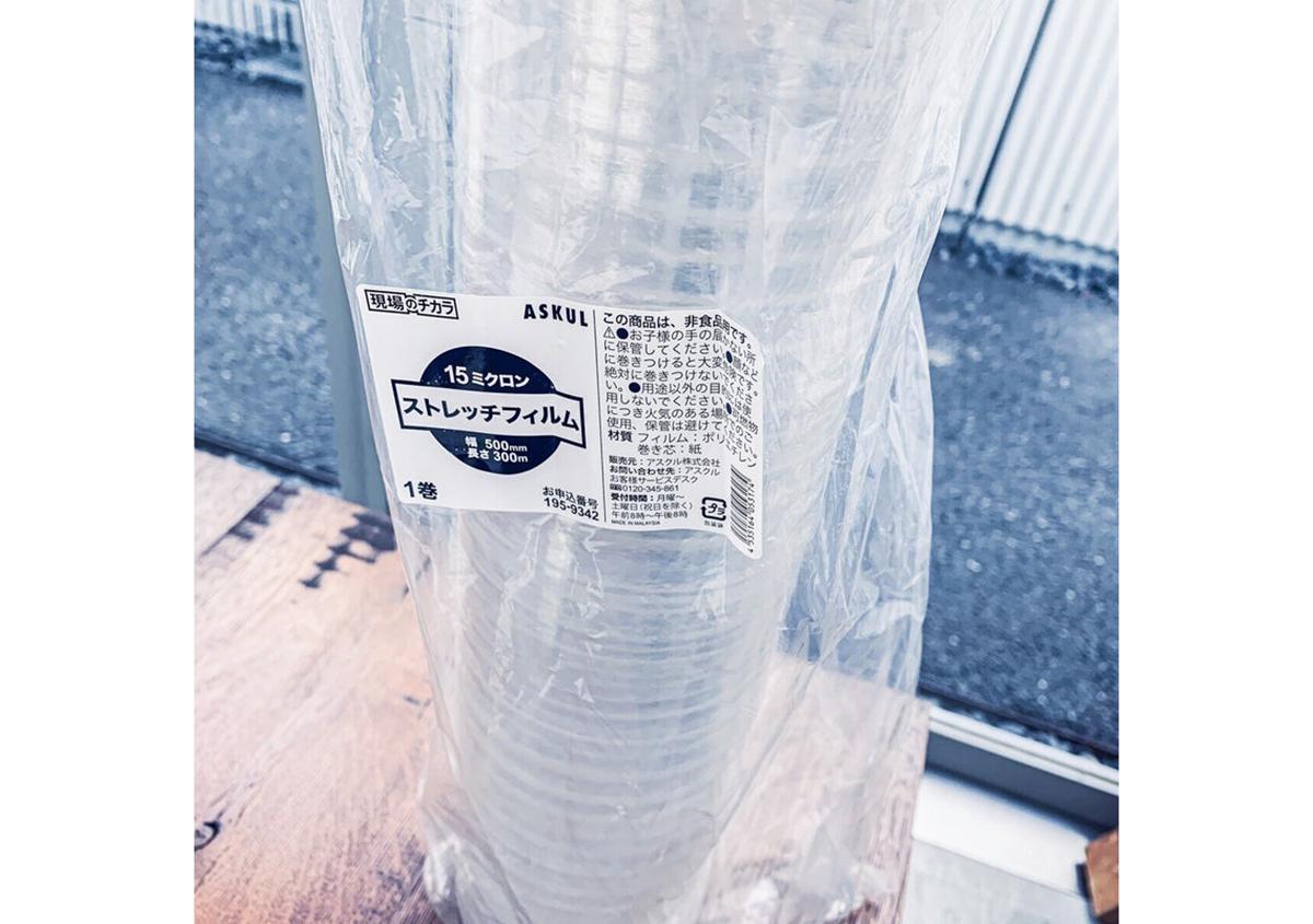 (写真34) | NECKTIE design office 千星健夫さんが作るクリエイティブな年賀状(後編) - 生田信一(ファーインク) | 活版印刷研究所