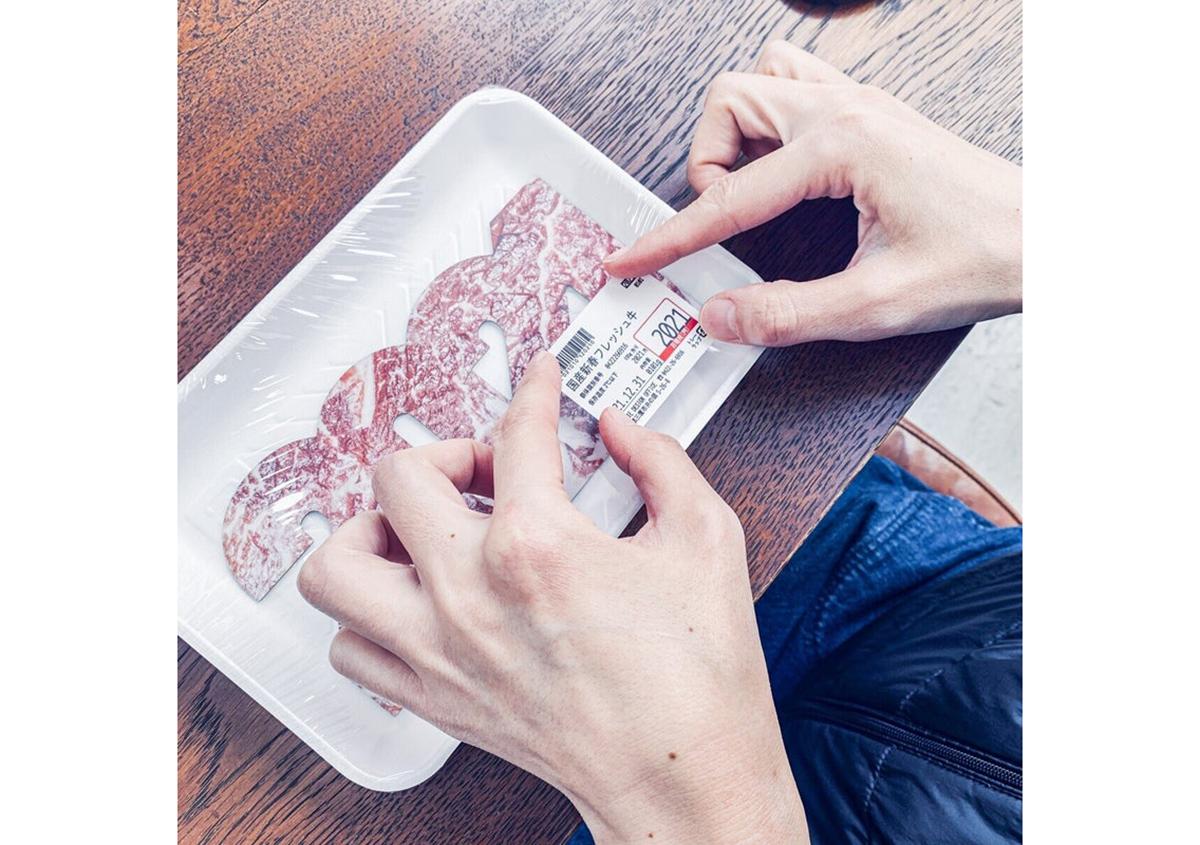 (写真40) | NECKTIE design office 千星健夫さんが作るクリエイティブな年賀状(後編) - 生田信一(ファーインク) | 活版印刷研究所