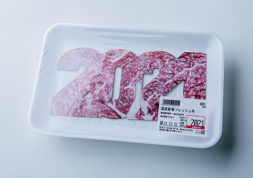 (写真44) | NECKTIE design office 千星健夫さんが作るクリエイティブな年賀状(後編) - 生田信一(ファーインク) | 活版印刷研究所