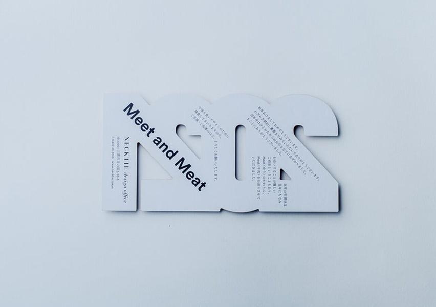 (写真47) | NECKTIE design office 千星健夫さんが作るクリエイティブな年賀状(後編) - 生田信一(ファーインク) | 活版印刷研究所