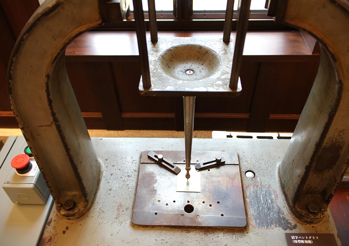 (写真14)   市谷の杜 本と活字館に行ってきました(第1回) - 生田信一(ファーインク)   活版印刷研究所