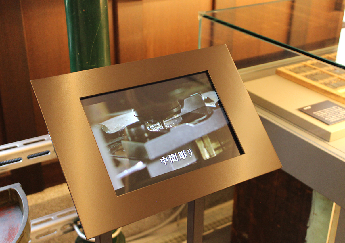 (写真18)   市谷の杜 本と活字館に行ってきました(第1回) - 生田信一(ファーインク)   活版印刷研究所