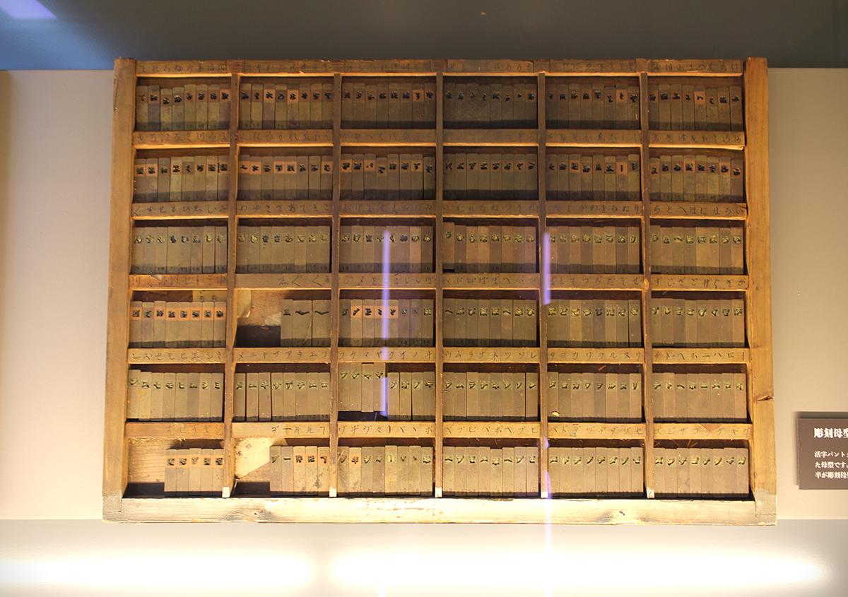 (写真22)   市谷の杜 本と活字館に行ってきました(第1回) - 生田信一(ファーインク)   活版印刷研究所