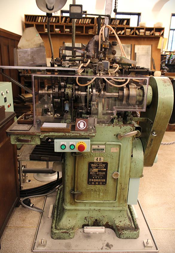 (写真23)   市谷の杜 本と活字館に行ってきました(第1回) - 生田信一(ファーインク)   活版印刷研究所