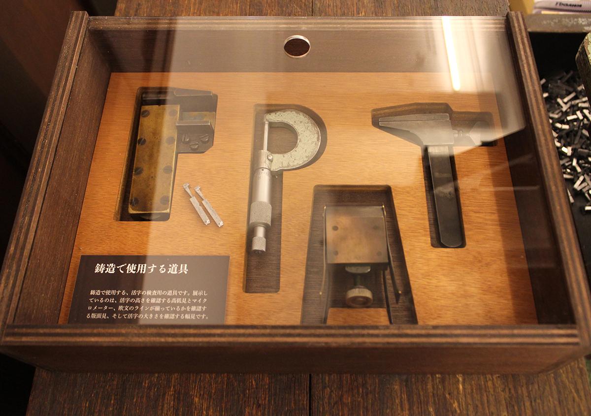 (写真25)   市谷の杜 本と活字館に行ってきました(第1回) - 生田信一(ファーインク)   活版印刷研究所