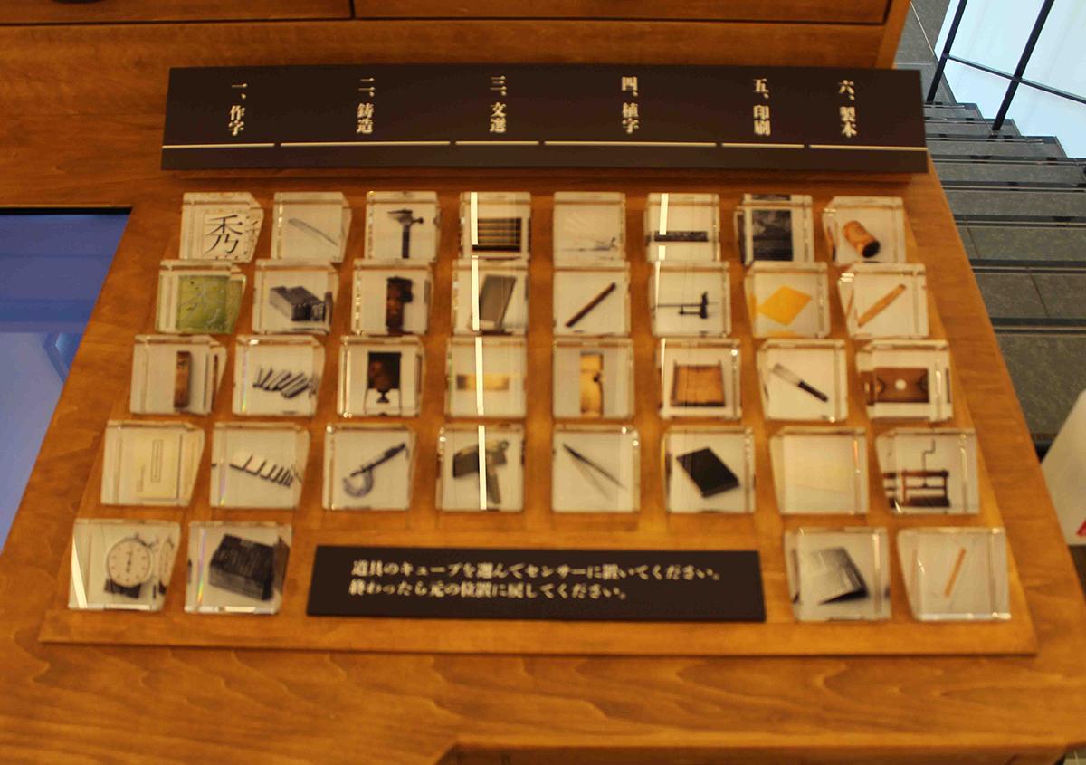 (写真26)   市谷の杜 本と活字館に行ってきました(第1回) - 生田信一(ファーインク)   活版印刷研究所