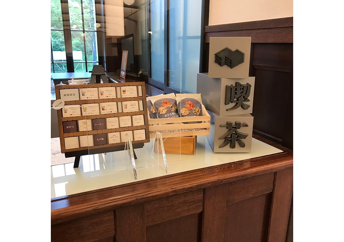 (写真29)   市谷の杜 本と活字館に行ってきました(第1回) - 生田信一(ファーインク)   活版印刷研究所