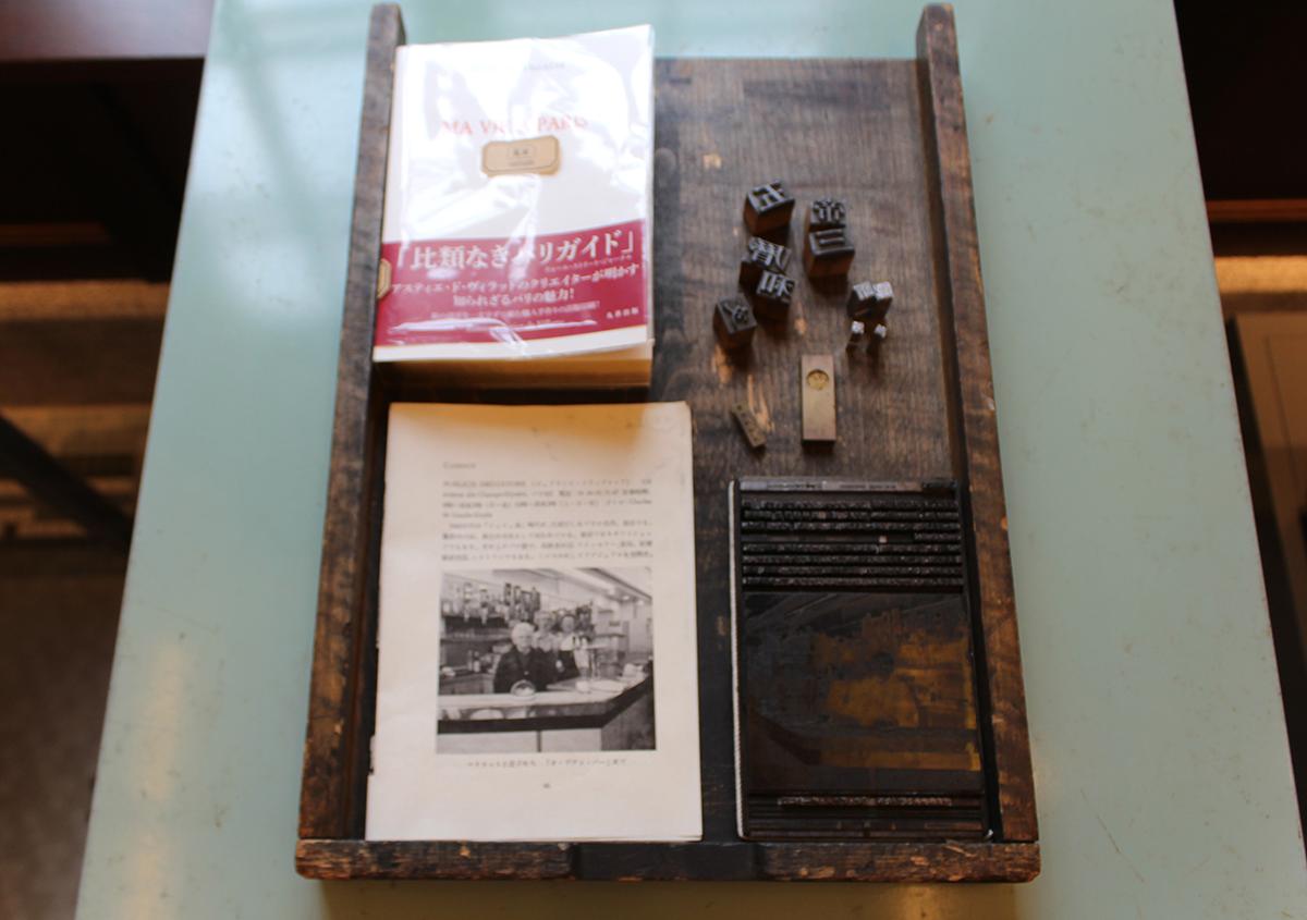 (写真4)   市谷の杜 本と活字館に行ってきました(第1回) - 生田信一(ファーインク)   活版印刷研究所