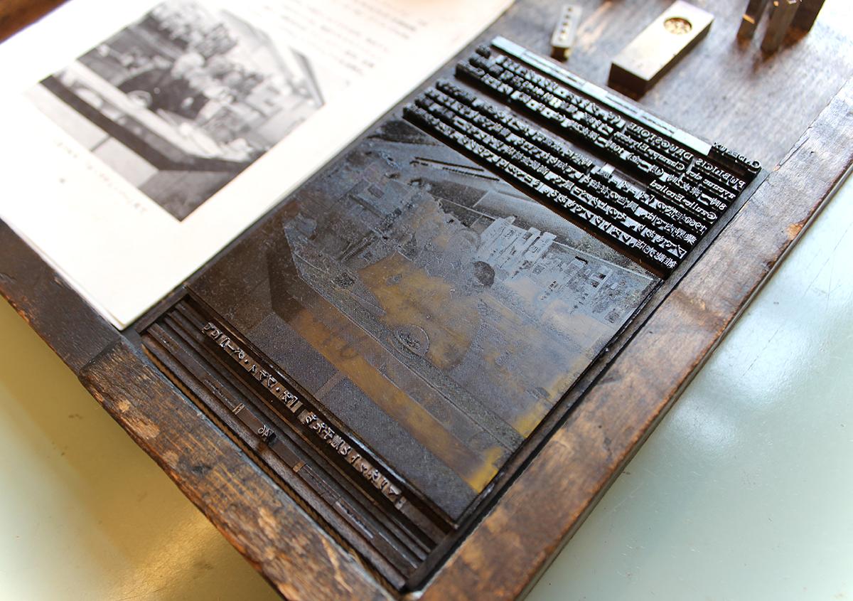 (写真6)   市谷の杜 本と活字館に行ってきました(第1回) - 生田信一(ファーインク)   活版印刷研究所