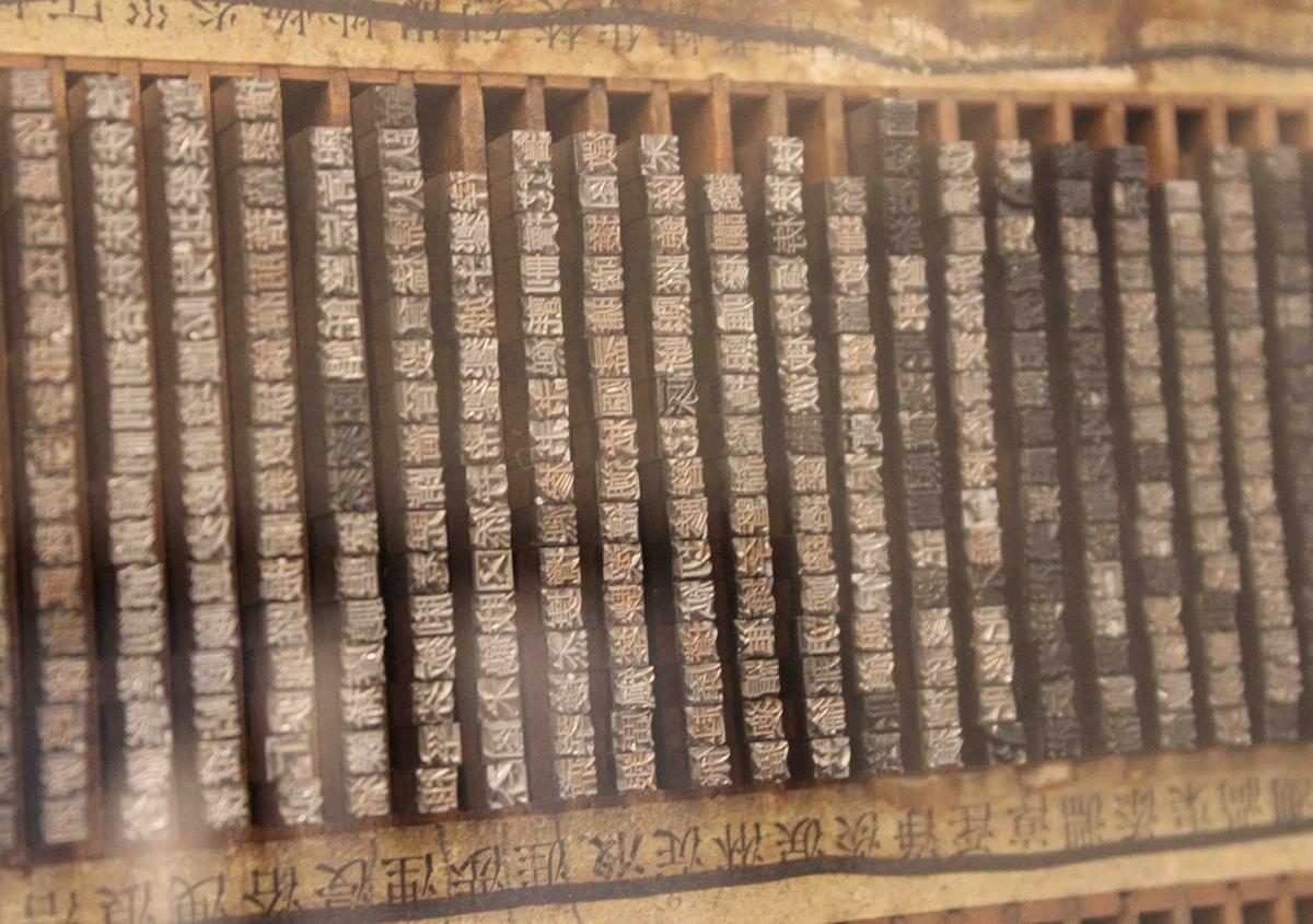 (写真13)   市谷の杜 本と活字館に行ってきました(第2回) - 生田信一(ファーインク)   活版印刷研究所