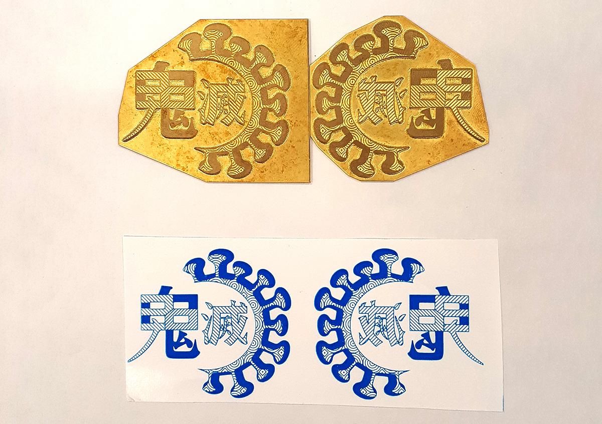 (写真1)   鬼滅ロゴ箔押し8 - (株)和光   活版印刷研究所