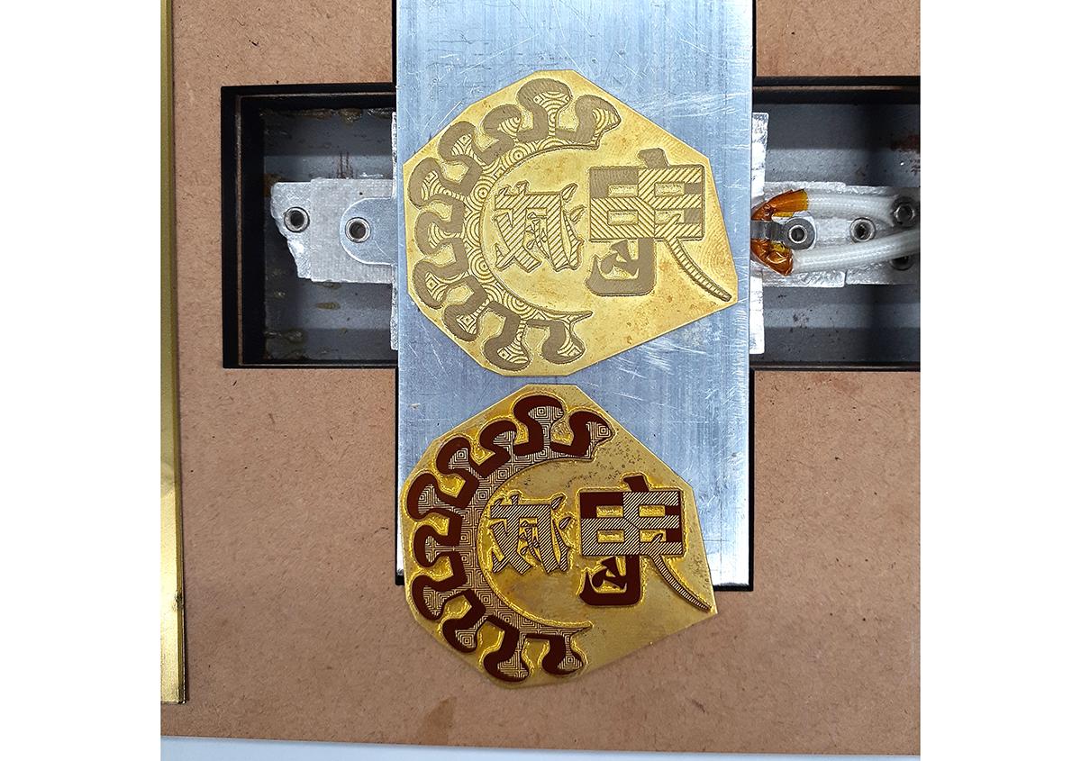 (写真2)   鬼滅ロゴ箔押し8 - (株)和光   活版印刷研究所
