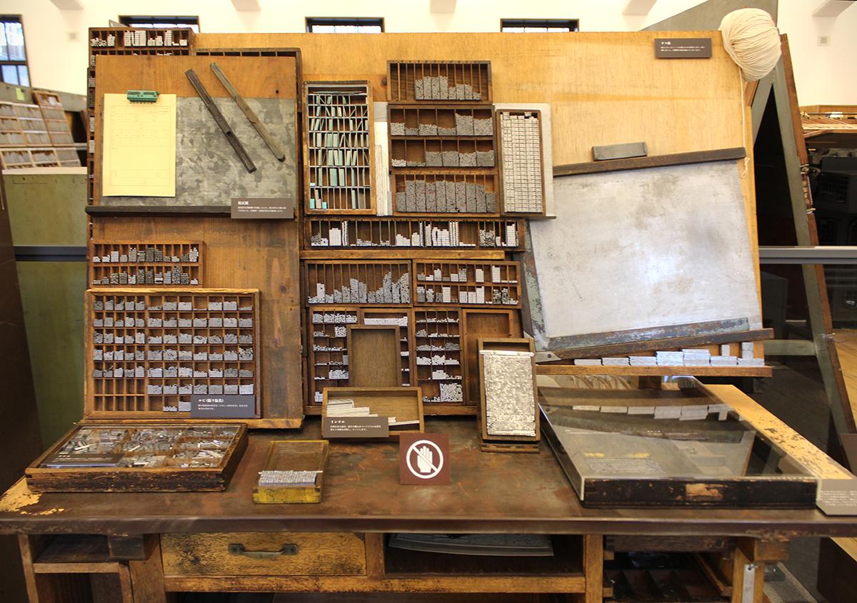 (写真17)   市谷の杜 本と活字館に行ってきました(第2回) - 生田信一(ファーインク)   活版印刷研究所